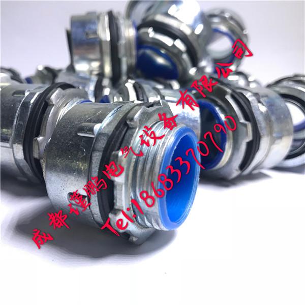 金属软管配件