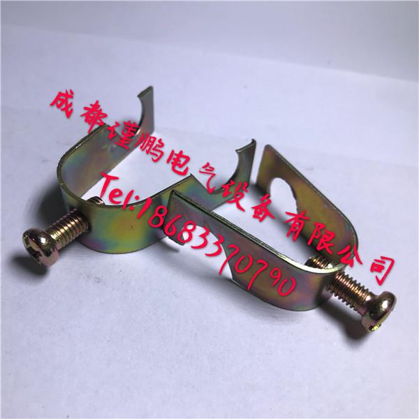 四川金属穿线管配件:吊钩卡