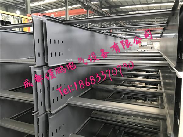 四川梯式电缆桥架