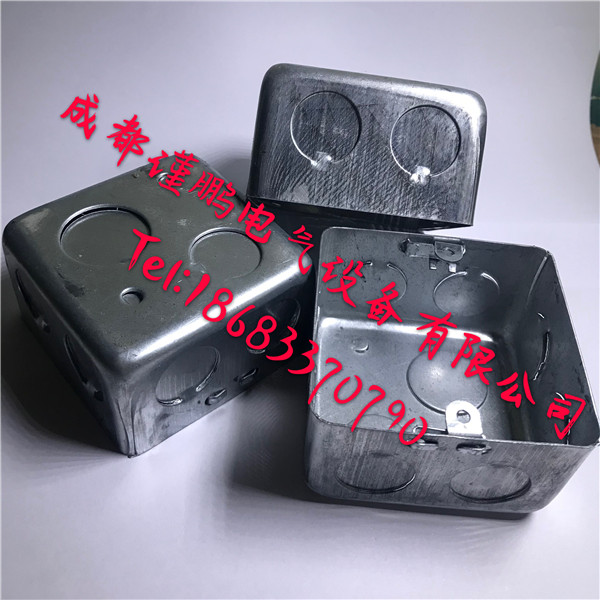 四川金属穿线管配件——86型线盒