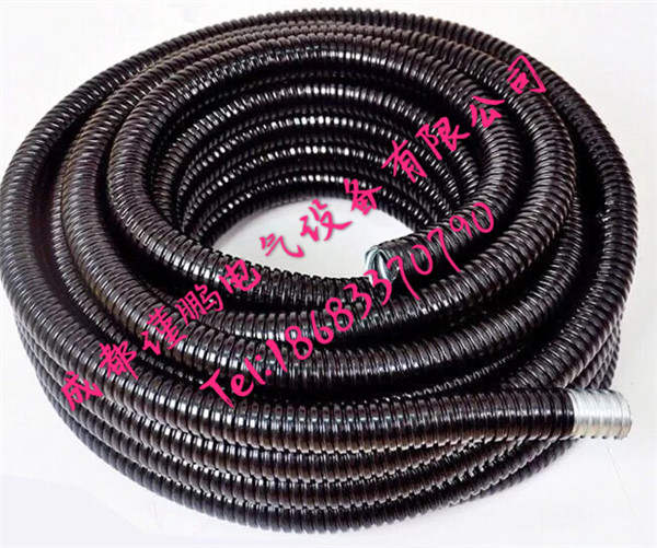 四川金属软管