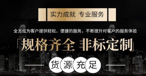 四川机电抗震支架厂家