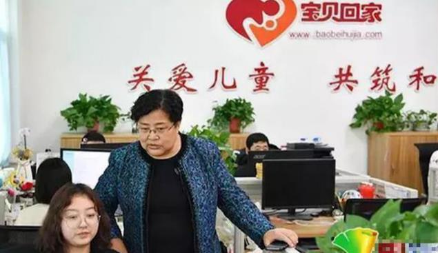 全国人大代表:张宝艳代表建议对人贩子加大量刑
