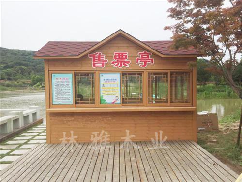 河南防腐木崗亭