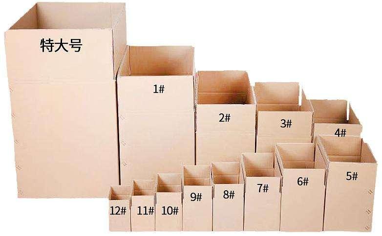 快递纸箱型号