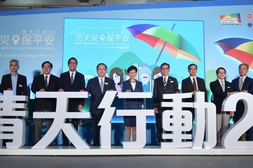"""香港开展跨部门""""晴天行动2.0"""" 提高市民防灾意识"""
