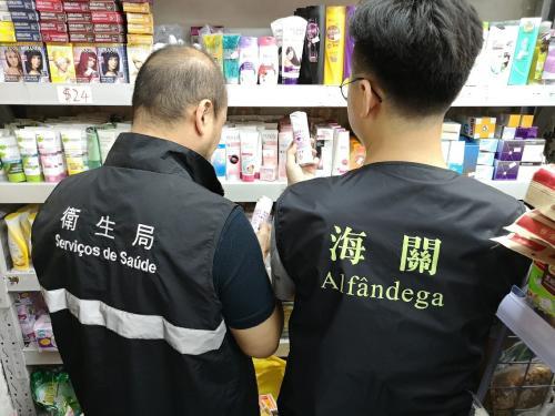 澳门店铺违法进口出售千盒药物及私烟 将被海关起诉