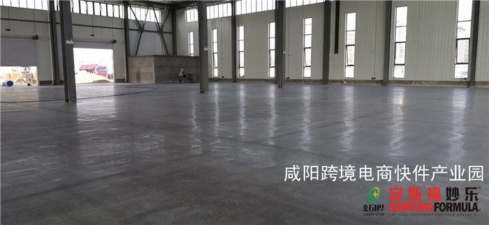 咸阳跨境电商快件产业园项目