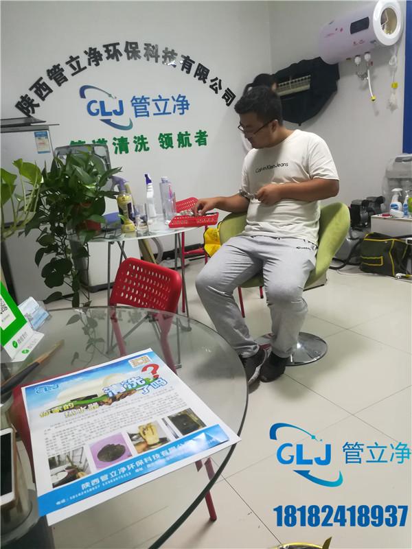 彬县加盟客户加盟管立净清洗项目