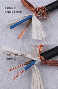 陜西屏蔽控制電纜