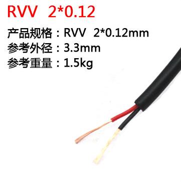 國標電纜價格