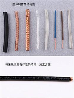 陜西屏蔽控制電纜價格