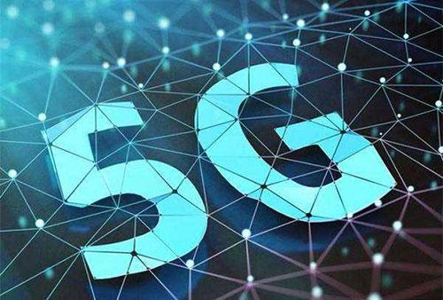 5G網絡將為世界帶來怎樣的潛在應用?
