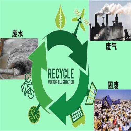 新疆环境验收检测机构