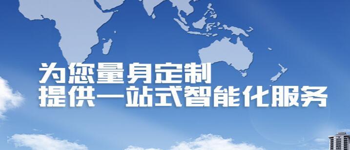 网络零售迈向个性化定制化 1-2月零售额达10901亿元