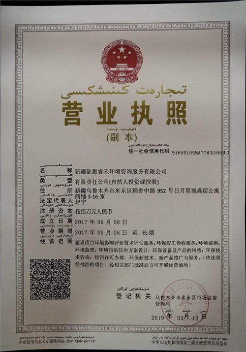 """公司获得""""中国环保行业十佳品牌""""和""""中国环保管家行业十佳品牌"""