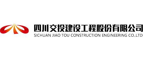 成都B类围挡合作伙伴-四川交投建设