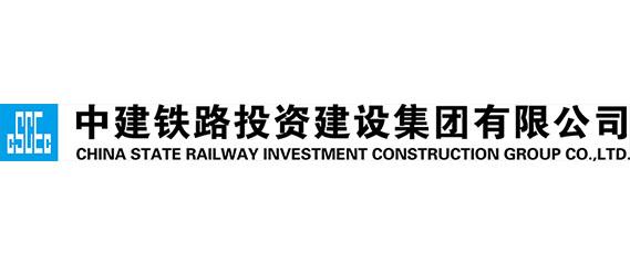成都地鐵圍擋合作伙伴-中建鐵路