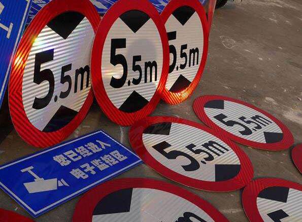 成都道路指示牌