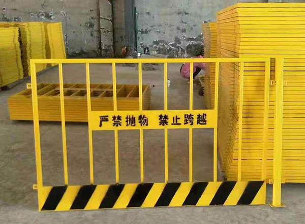 成都临边防护栏