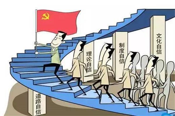 坚持党的领导