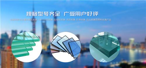 武汉彩釉玻璃