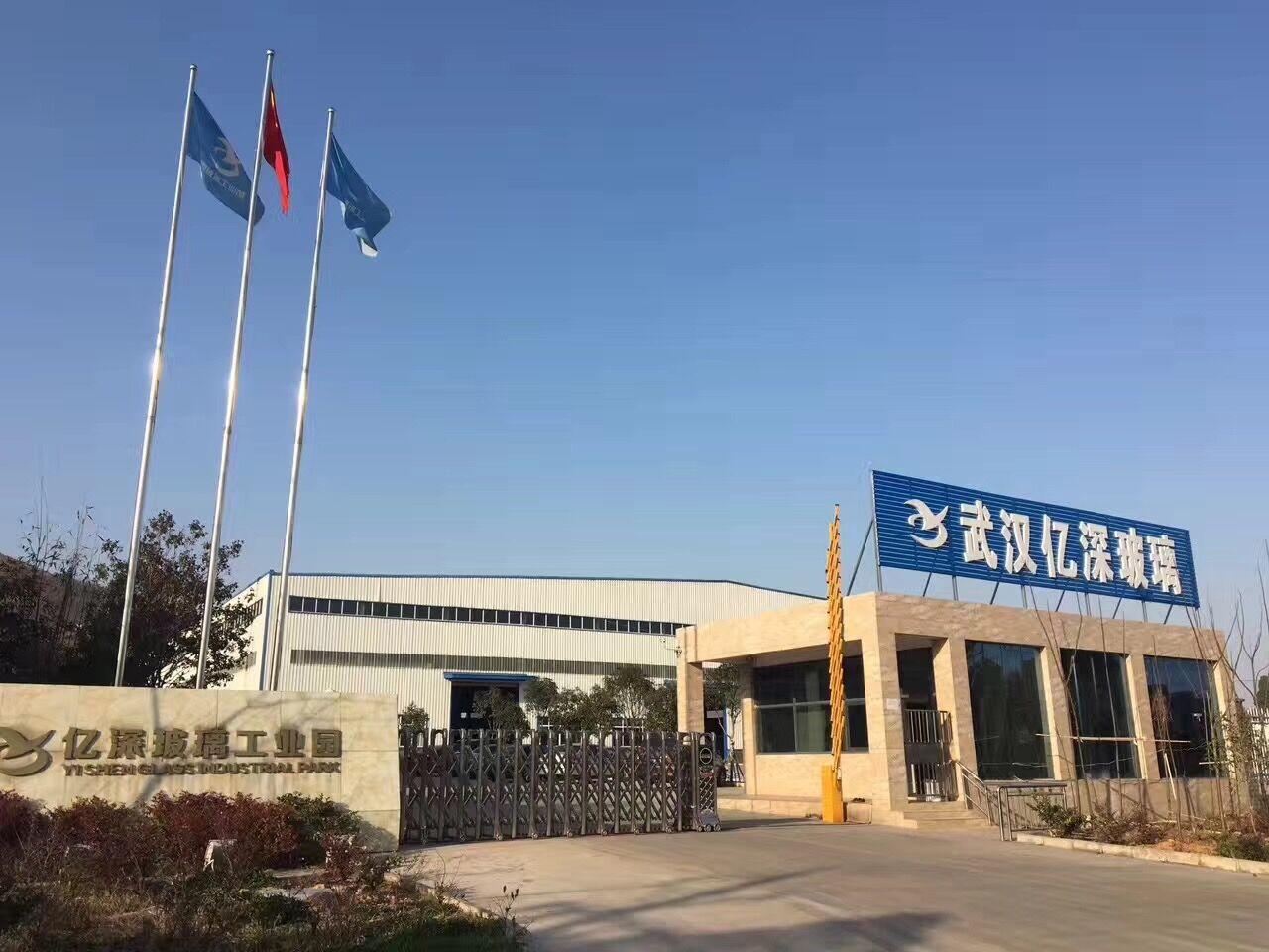 武汉亿深科技有限公司