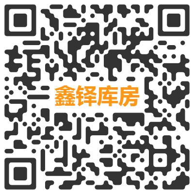 南阳市鑫铎库房自动化设备有限公司