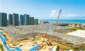 海南国际会展中心二期钢结构一标段封顶