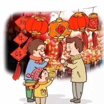 蒙鑫钢结构工程有限公司,祝大家新年快乐!