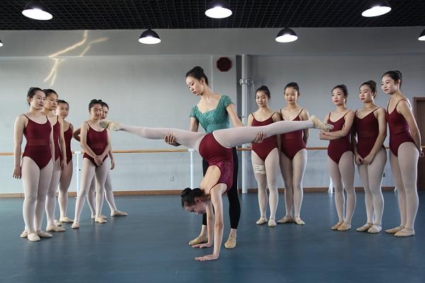 古典舞技能技巧