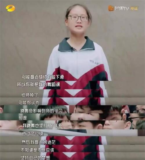 湖南卫视关于青少年健康成长心理释放的表述节目