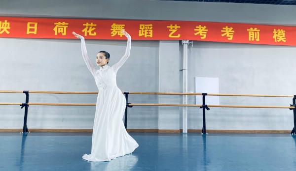 内蒙古映日荷花舞蹈艺考古典舞训练