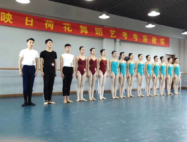 内蒙古舞蹈艺考培训现代舞基本功训练