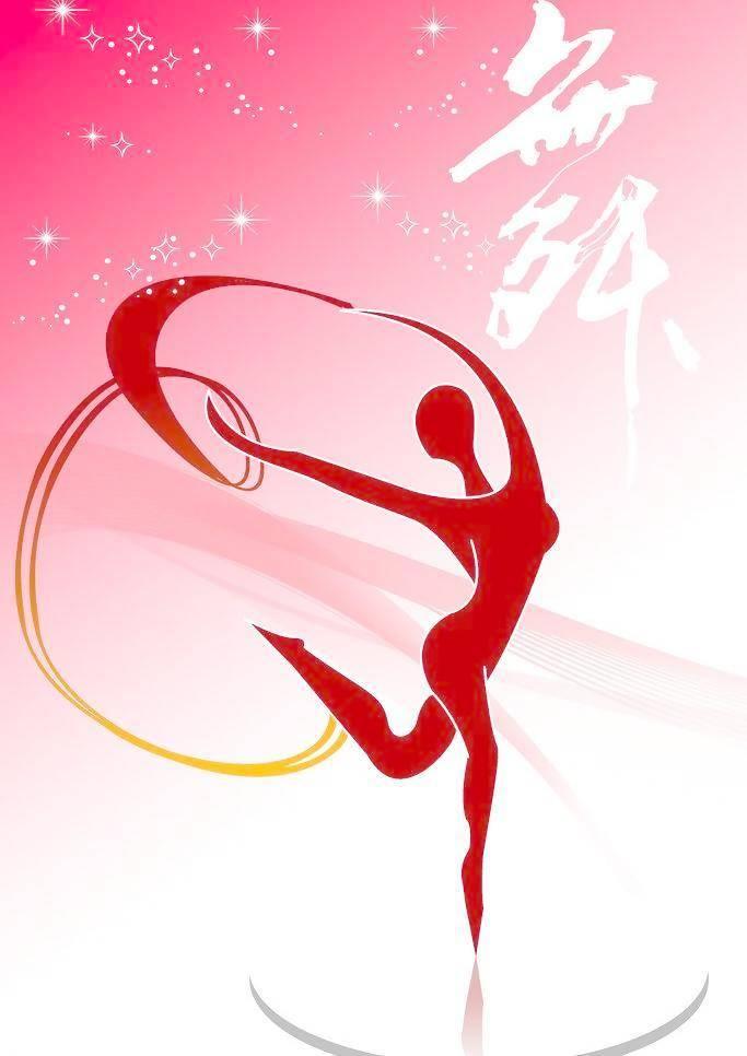 内蒙古映日荷花舞蹈艺考