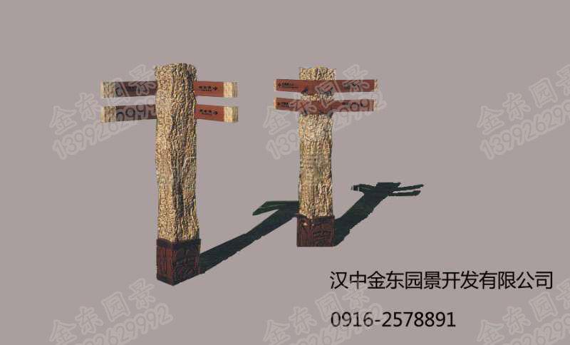汉中标识案例