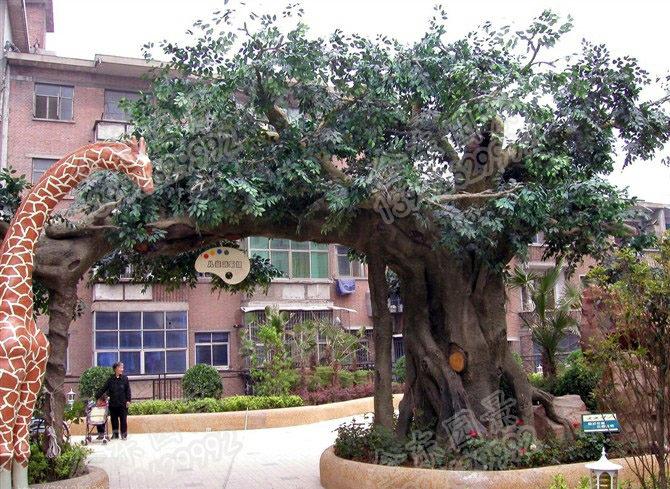 汉中水泥塑石外景榕树