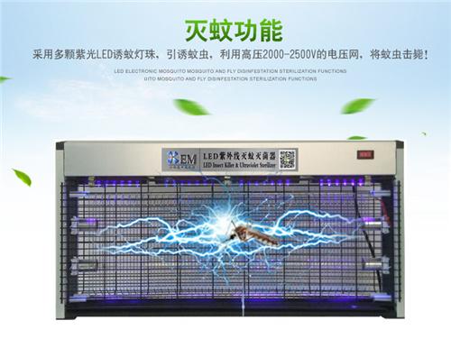 四川紫外线杀菌灯-双功能灯(40W)