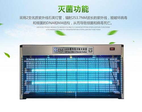 四川紫外线杀菌灯