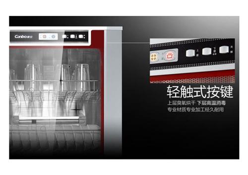 四川消毒柜按键展示