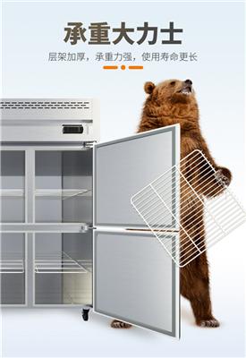 四川冷冻冷藏柜层架