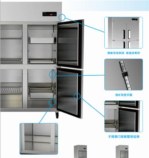 四川冷藏冷冻柜做工
