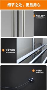 四川冷冻冷藏柜做工精细