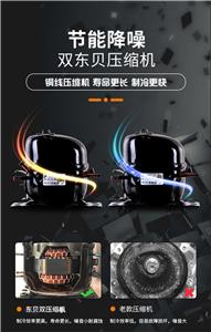 四川冷冻冷藏柜电机