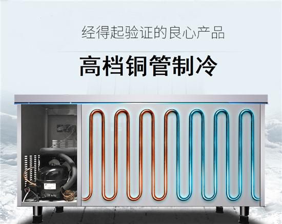 四川冷冻冷藏操作台材质