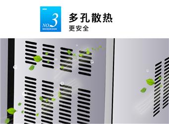 四川冷冻冷藏柜排气孔
