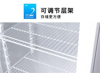 四川冷冻冷藏柜操作台层架