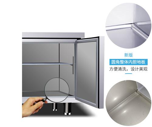 平台冷柜细节