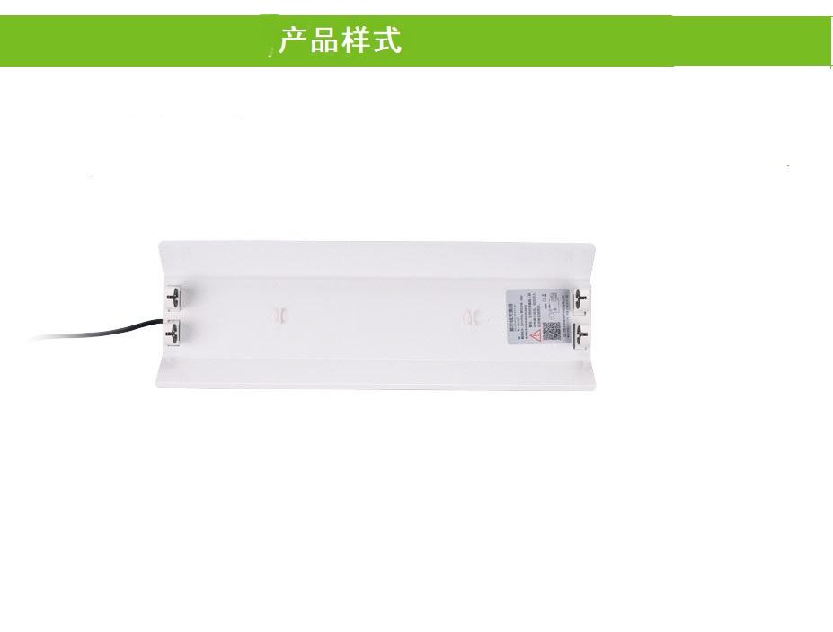 四川紫外线灯-双支架系列