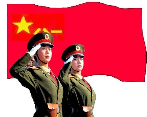 红旗下的军人